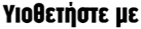 Apply to Adopt Me